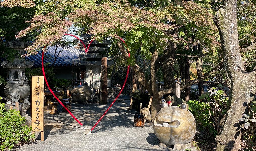 清影山 如意輪寺(かえる寺)(福岡県 小郡市)
