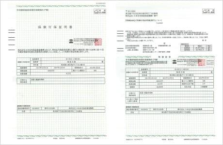 瑕疵(※1)保険保証