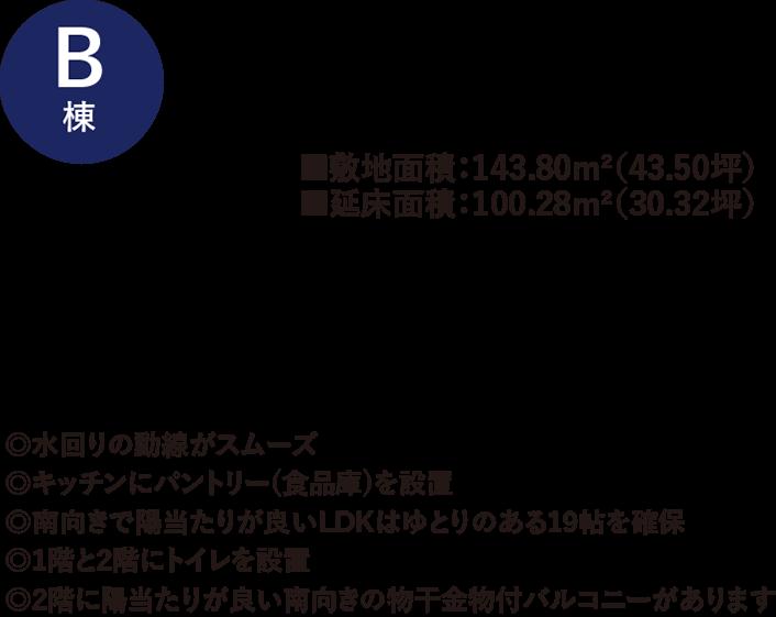 大野城市乙金(全3棟)