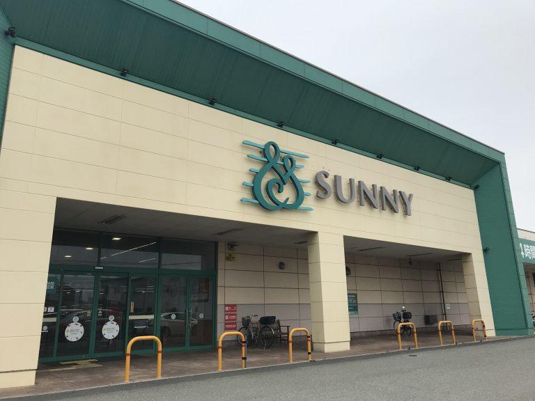 サニー古賀店