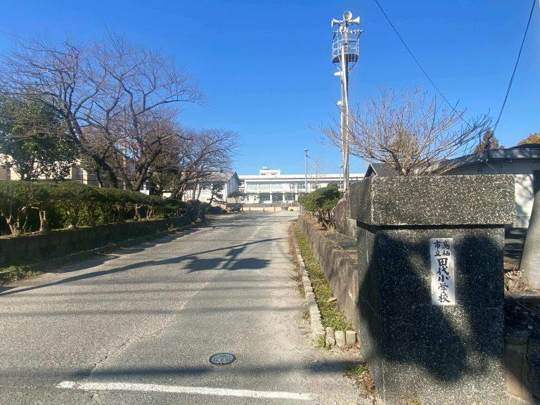 鳥栖市立田代小学校