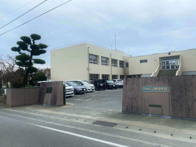 久留米市立北野中学校
