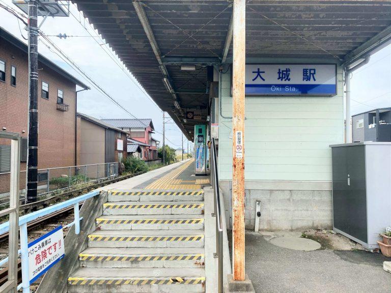 西鉄甘木線「大城」駅