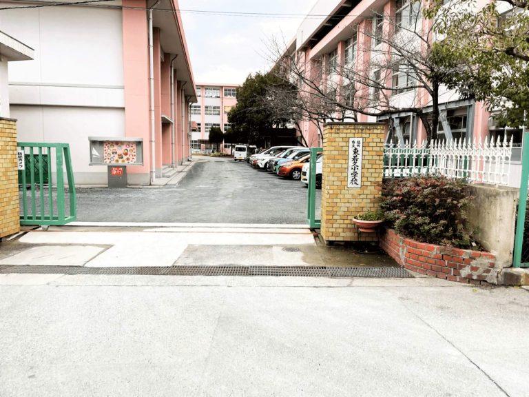 福岡市立東若久小学校