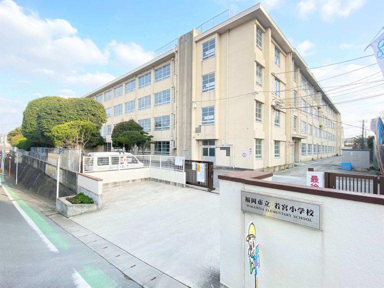 福岡市立若宮小学校