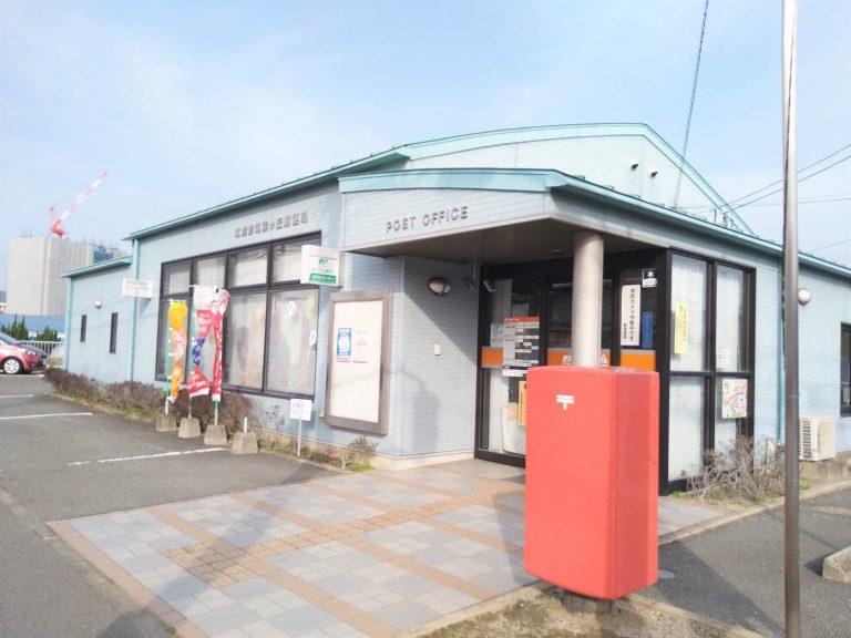 筑紫野筑紫丘郵便局