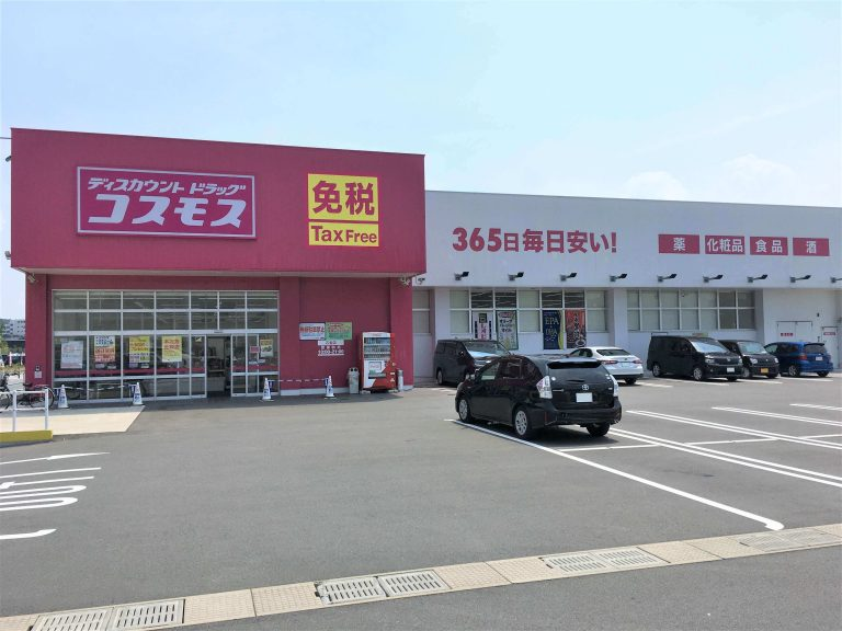 コスモス乙金店