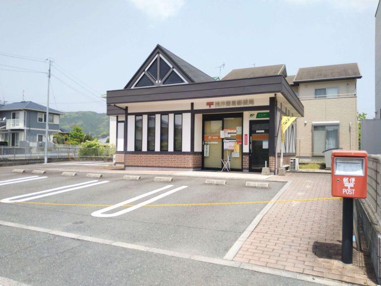浅井簡易郵便局