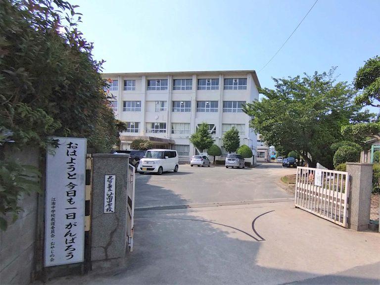 久留米市立江南中学校