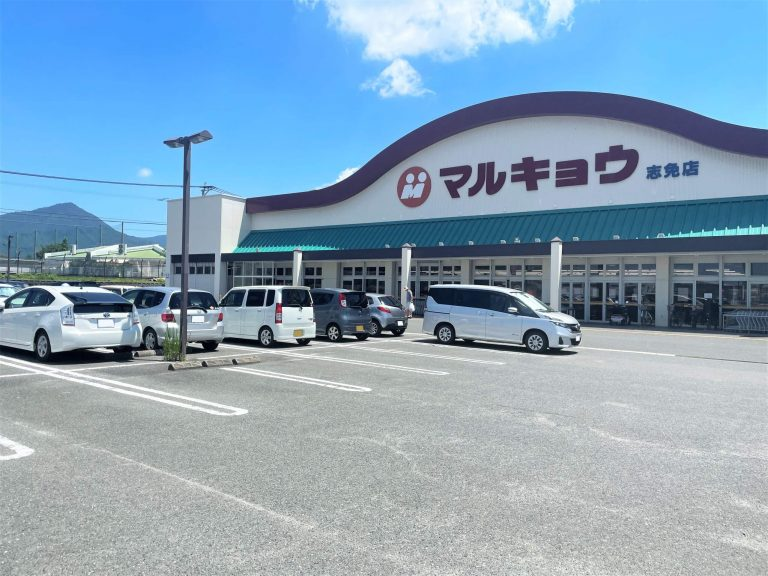 マルキョウ志免店