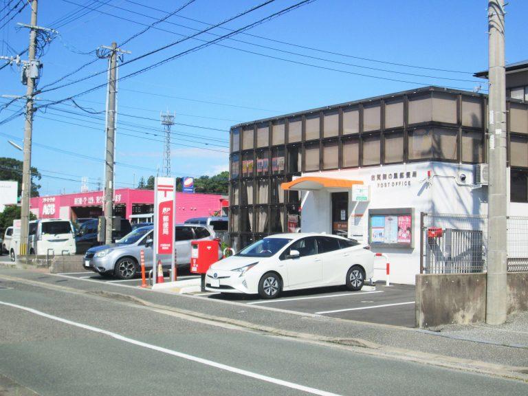 古賀舞の里郵便局