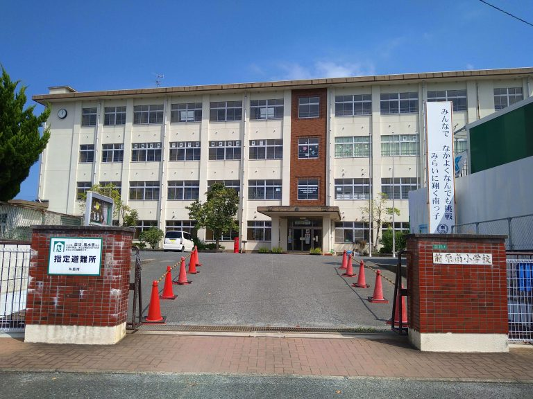糸島市立前原南小学校