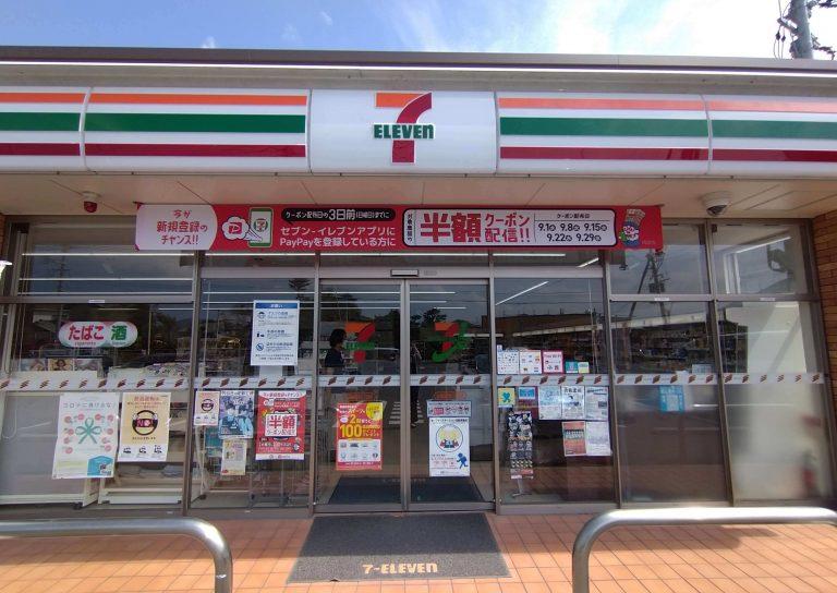 セブンイレブン糸島篠原東3丁目店