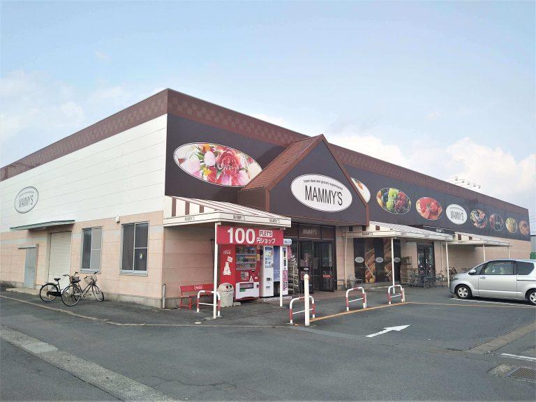 マミーズ広川店